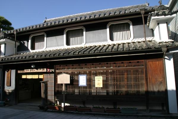 阿波池田の旧真鍋家住宅